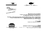 """BANQUE DE DONNEES """"QUALITE DES EAUX SOUTERRAINES"""" DU BASSIN SEINE NORMANDIE. FICHIER DEPARTEMENTAL D'IDENTIFICATION DES CAPTAGES D'EAU DESTINEE A LA CONSOMMATION HUMAINE DU DEPARTEMENT DU CALVADOS"""